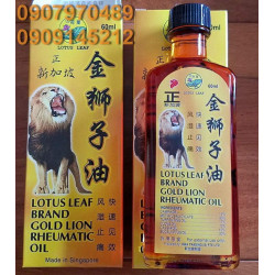 Dầu sư tử singapore, Lotus Leaf Brand Gold Lion Rheumatic Oil