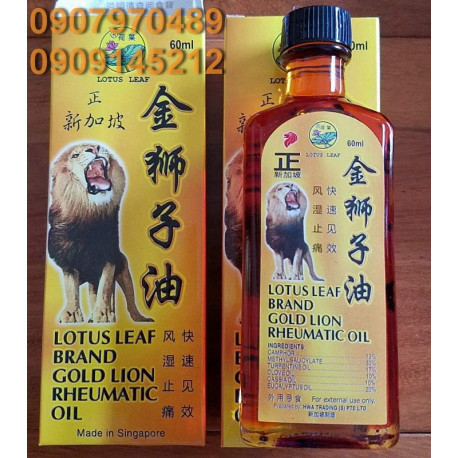 Dầu sư tử singapore, Lotus Leaf Brand Gold Lion Rheumatic Oil