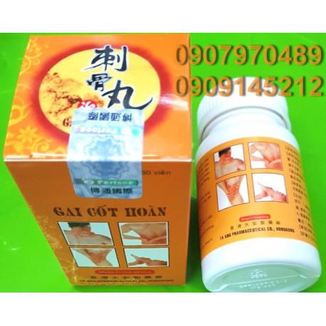 Gai Cốt Hoàn thuốc hỗ trợ xương khớp tốt từ Hongkong