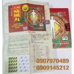 Tianma Tong Feng Wan Thiên Ma Thống Phong Hoàn dạng vỉ 40 viên
