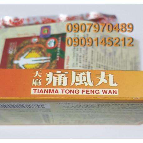 Tianma Tong Feng Wan Thiên Ma Thống Phong Hoàn